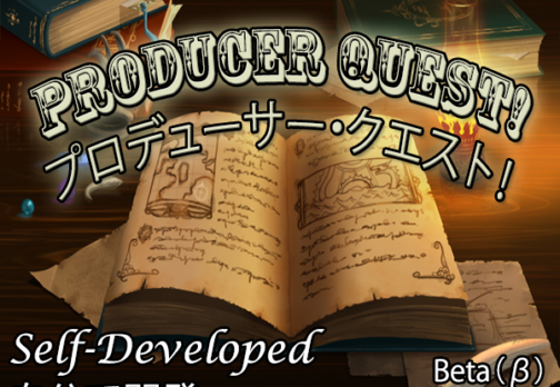 <SELF-DEVELOPED> Producer Quest (JP) [Browser, Android, Apple iOS]